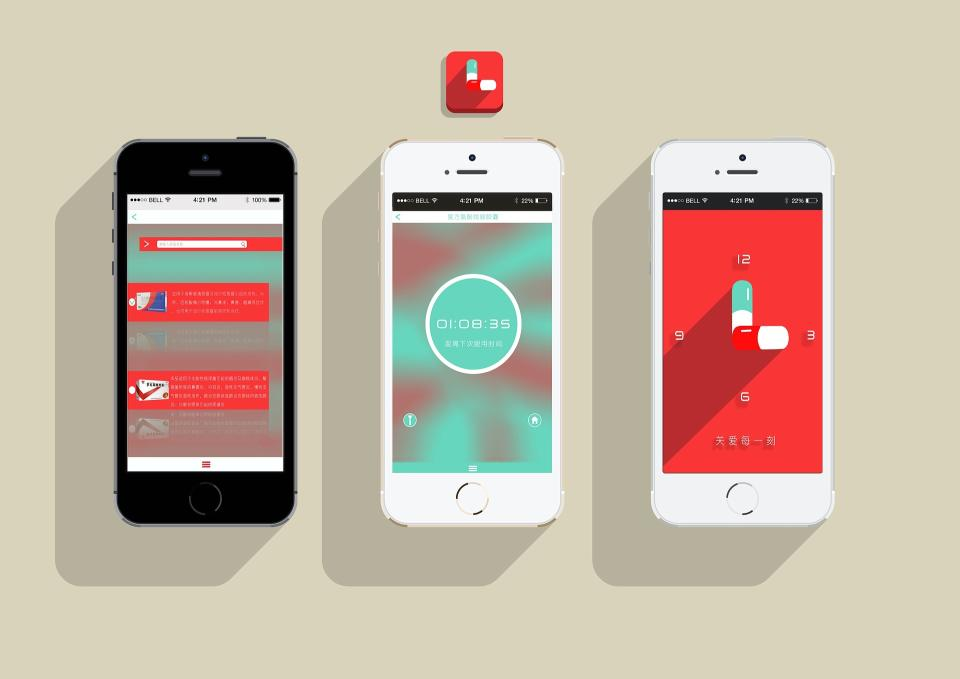 app-entwicklung-android-iphone
